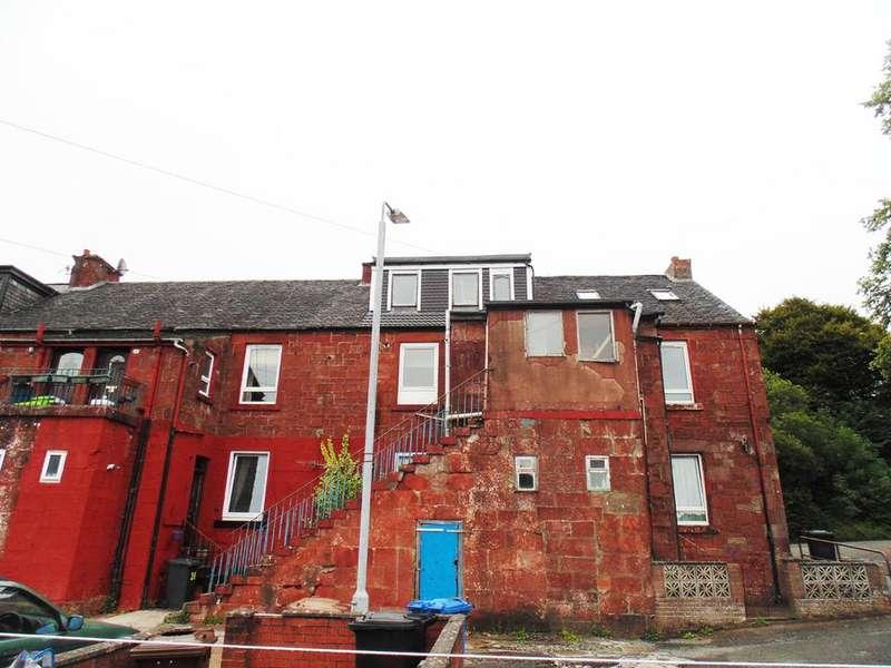 3 Bedrooms Flat for sale in Dillichip Terrace, Bonhill, Alexandria G83