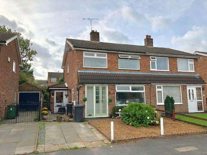 3 Bedrooms Semi Detached House for sale in Deveron Close, Coalville
