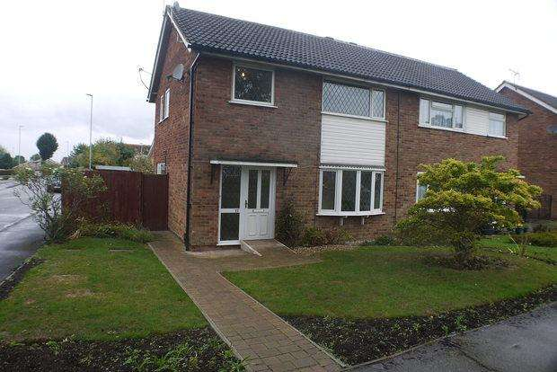 3 Bedrooms Semi Detached House for sale in Laxton Close, Wigston Meadows, Leicester, LE18