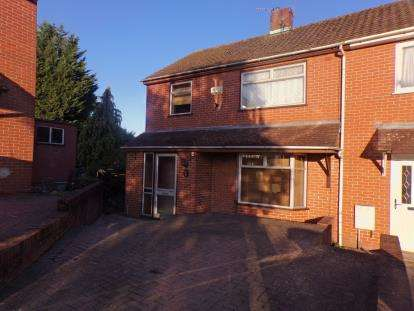 3 Bedrooms End Of Terrace House for sale in Daubeny Close, Fishponds, Bristol
