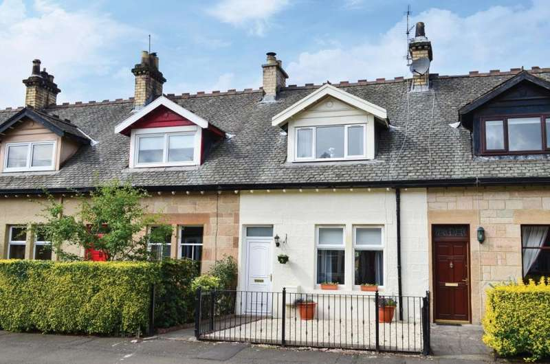 2 Bedrooms Terraced House for sale in Victoria Park Street, Scotstoun, Glasgow, G14 9QA