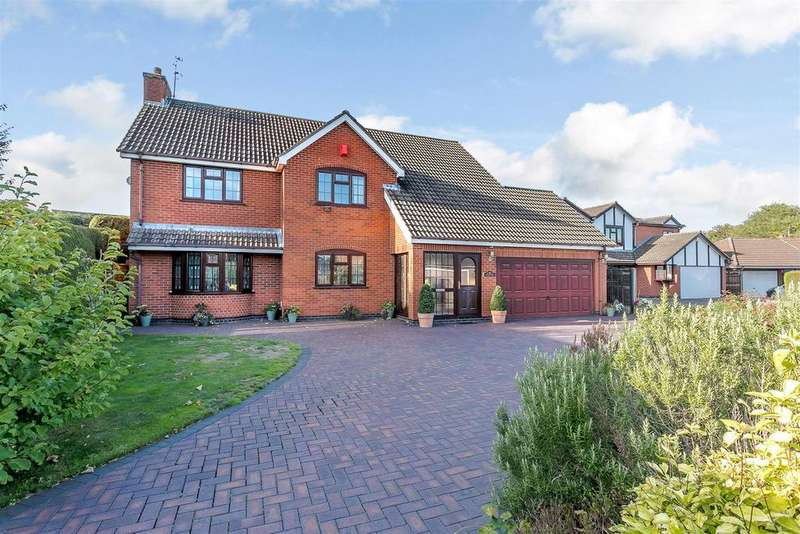 5 Bedrooms Detached House for sale in Slade Close, Nuneaton