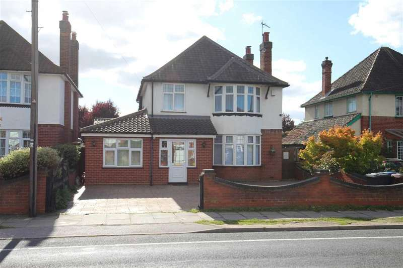 4 Bedrooms Detached House for sale in Colchester Road, Ipswich