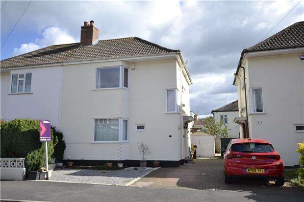 3 Bedrooms Semi Detached House for sale in Lakewood Crescent, Bristol, BS10 5HN