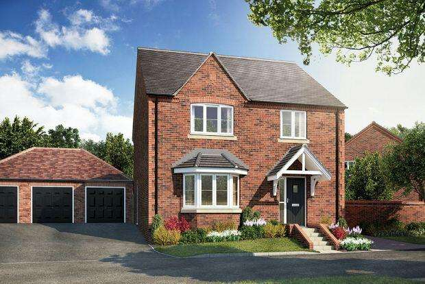 4 Bedrooms Detached House for sale in Elmwood Park, Broughton Road, Banbury