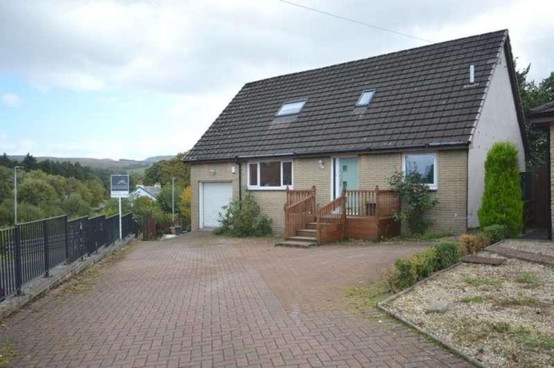 4 Bedrooms Detached House for sale in Dalquhurn Gardens, Renton G82 4LA