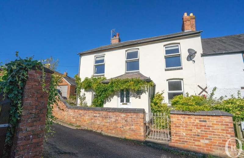 4 Bedrooms Cottage House for sale in Harborough Road, Clipston, Market Harborough