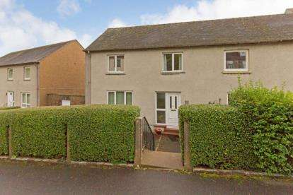 3 Bedrooms End Of Terrace House for sale in Shillinghill, Tillicoultry