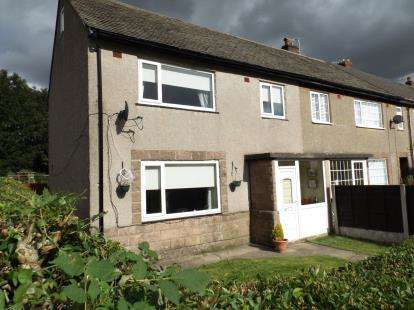 3 Bedrooms Semi Detached House for sale in Granby Road, Buxton, Derbyshire