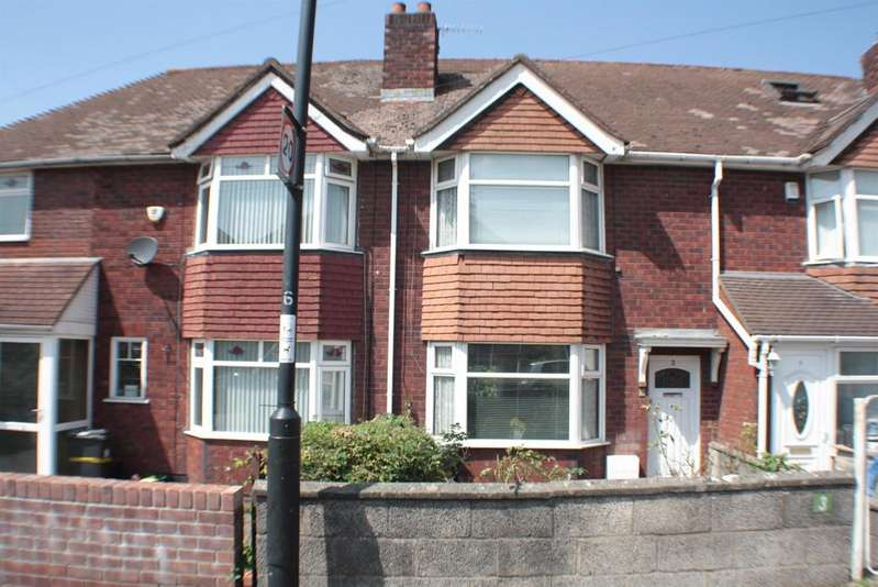 3 Bedrooms Terraced House for sale in St Peters Rise , Headley Park, Bristol, BS13 7LZ