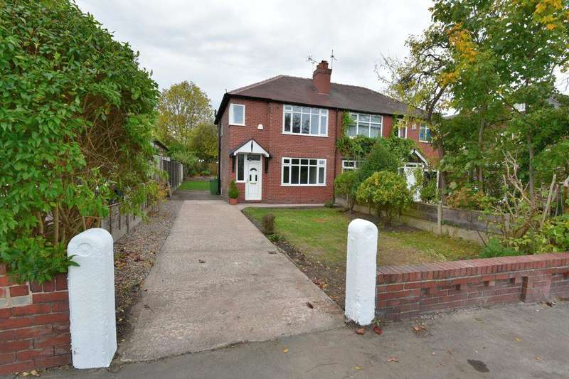 3 Bedrooms Semi Detached House for sale in Bean Leach Road, Hazel Grove, Stockport, SK7 4LD