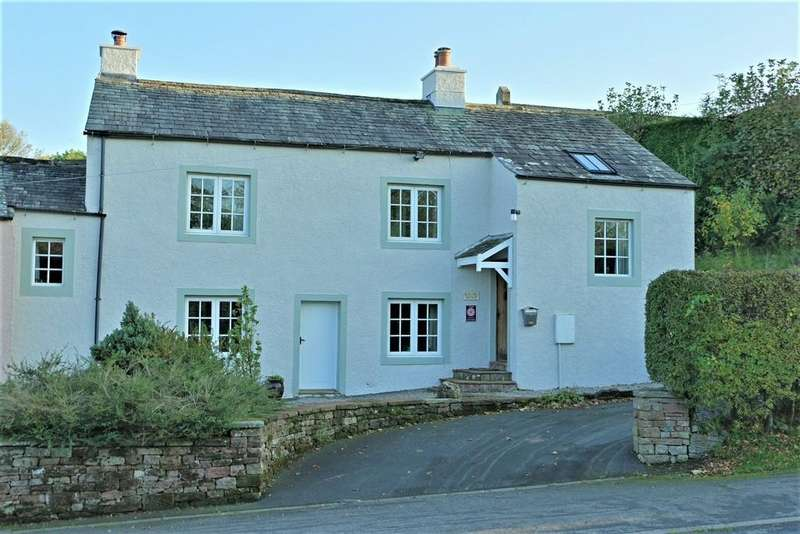 3 Bedrooms Cottage House for sale in Marlowe Cottage, Caldbeck
