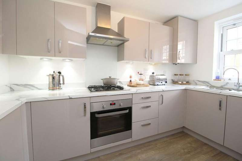 3 Bedrooms End Of Terrace House for sale in Wilkinson Road, Kempston, Mk42