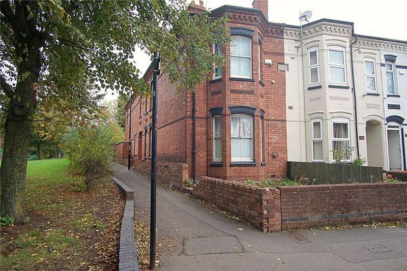 8 Bedrooms Terraced House for sale in Paynes Lane, Coventry, West Midlands, CV1
