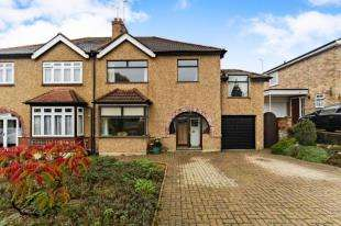 5 Bedrooms Semi Detached House for sale in Aultone Way, Sutton