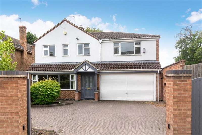 5 Bedrooms Detached House for sale in Ashby Road, Loughborough, LE11