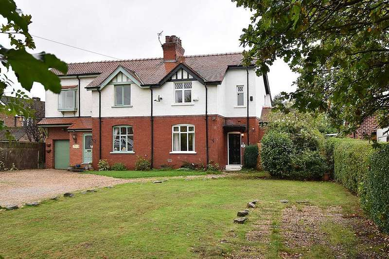 2 Bedrooms Semi Detached House for sale in Ferry Villas, Thelwall