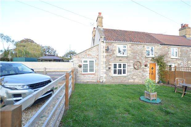3 Bedrooms Cottage House for sale in Wapley Rank, Westerleigh, BRISTOL, BS37 8RP