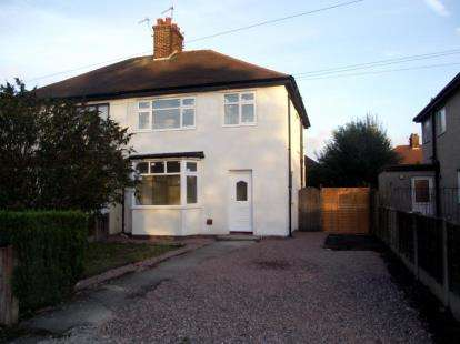 3 Bedrooms Semi Detached House for sale in Newton Road, Winwick, Warrington, Cheshire