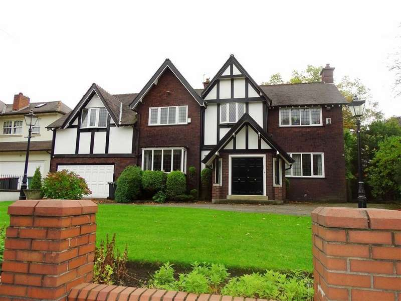 5 Bedrooms Detached House for sale in Sheepfoot Lane, Prestwich, Prestwich Manchester