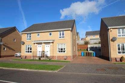3 Bedrooms Semi Detached House for sale in Hoggan Path, Cumbernauld Road