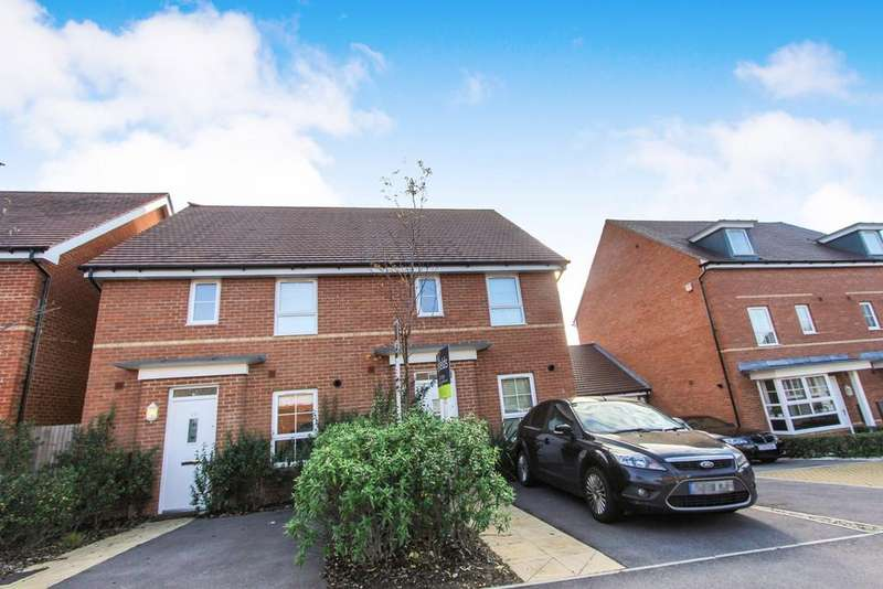 3 Bedrooms Semi Detached House for sale in Cardinal Place, Southampton, SO16