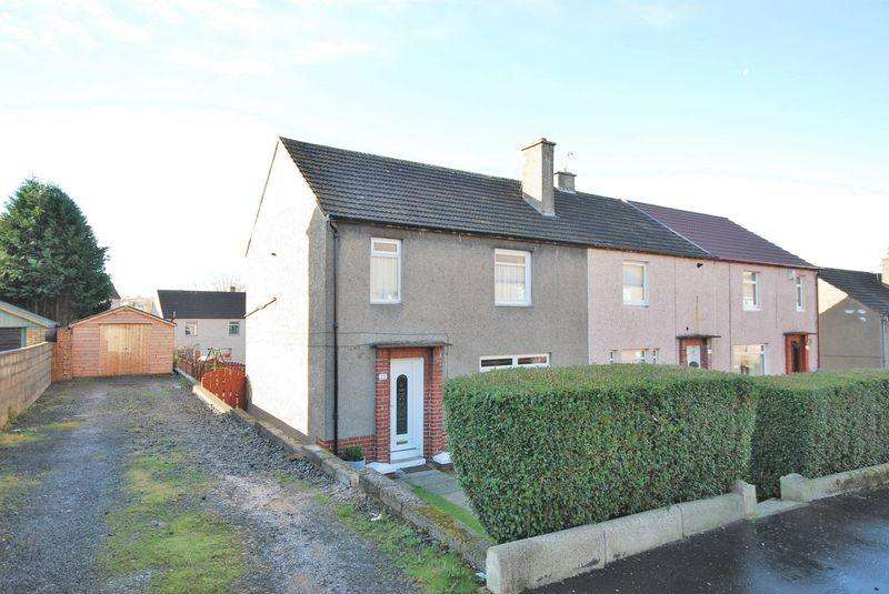 3 Bedrooms End Of Terrace House for sale in 22 Link Road, Cumnock, KA18 1QR