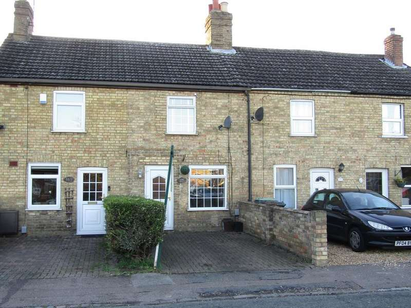 2 Bedrooms Cottage House for sale in St Neots Road, Sandy, SG19 1BU