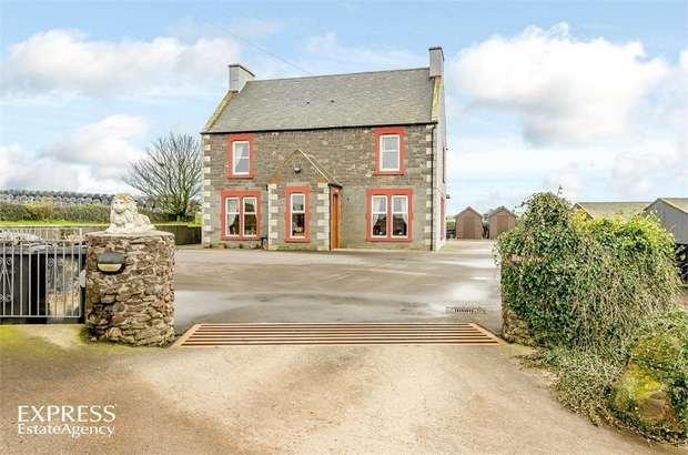 7 Bedrooms Detached House for sale in Kirkcolm, Stranraer, Dumfries and Galloway