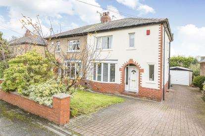 3 Bedrooms Semi Detached House for sale in Mayfield Road, Blackburn, Ribble Valley, Lancashire