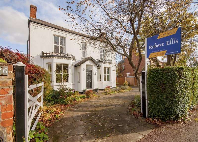 3 Bedrooms Cottage House for sale in Park Road, Chilwell, Nottingham