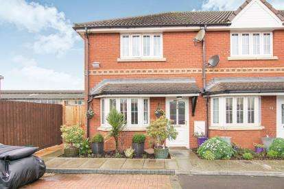 3 Bedrooms End Of Terrace House for sale in Chapel Orchard, Yate, Bristol, South Gloucestershire