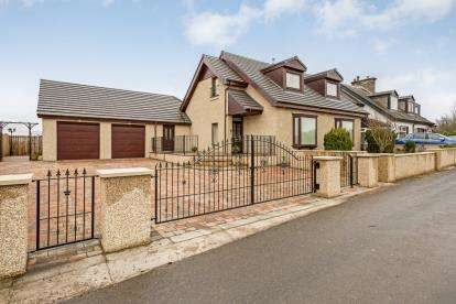 5 Bedrooms Detached House for sale in North Inches, Falkirk