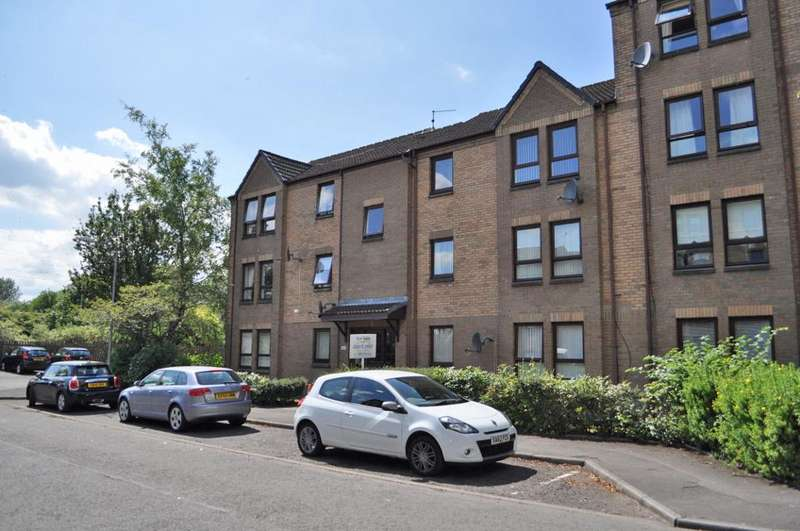 2 Bedrooms Flat for sale in 2-5 Hartfield Court, Dumbarton, G82 2ET