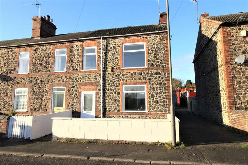 3 Bedrooms End Of Terrace House for sale in Forge Row, Codnor Park, Ironville