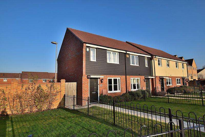 2 Bedrooms End Of Terrace House for sale in Vauxhall Way, North Dunstable