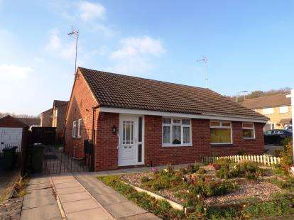 2 Bedrooms Bungalow for sale in Parsons Drive, Glen Parva, Leicester, Leicestershire