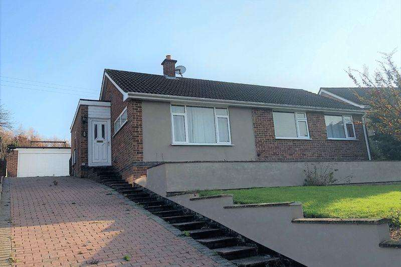 4 Bedrooms Detached Bungalow for sale in King Richards Hill, Whitwick
