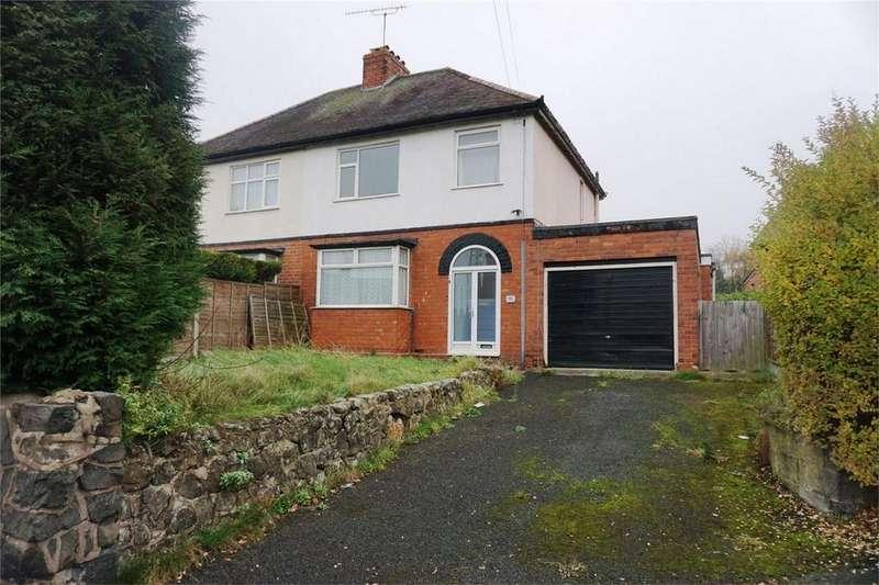 3 Bedrooms Semi Detached House for sale in Haybridge Road, Hadley, Telford, Shropshire
