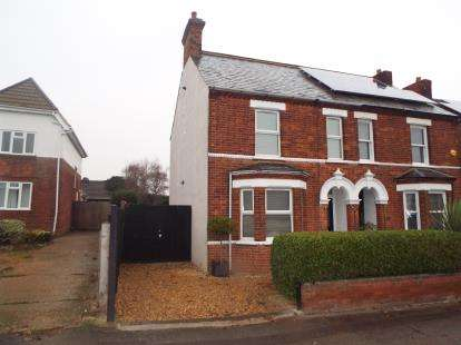 2 Bedrooms Semi Detached House for sale in Kings Road, Flitwick, Beds, Bedfordshire
