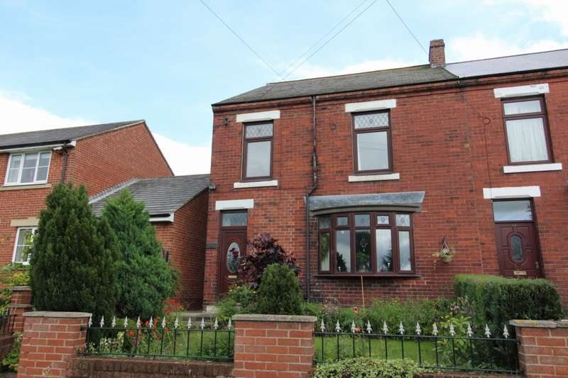 3 Bedrooms End Of Terrace House for sale in Woodlands Place Esh Winning Durham