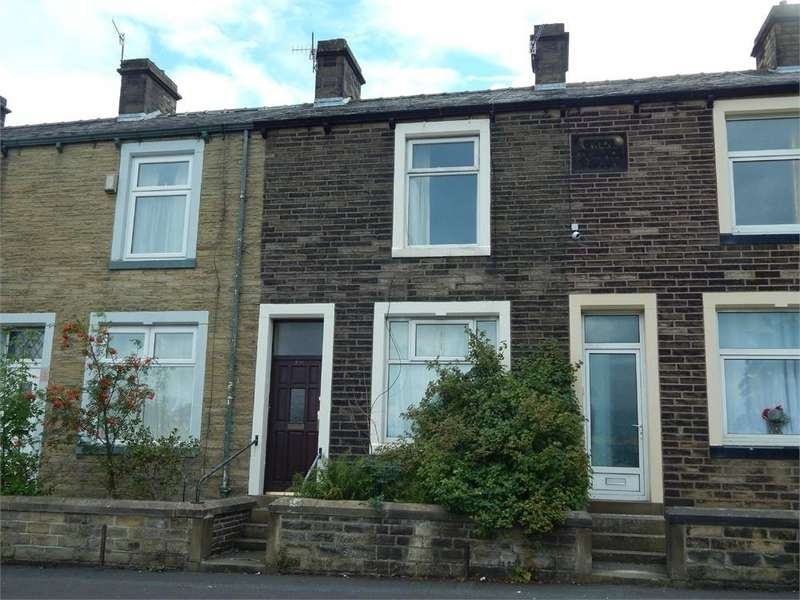2 Bedrooms Terraced House for sale in Chapel House Road, Nelson, Lancashire