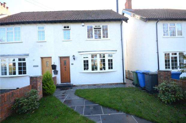 3 Bedrooms Semi Detached House for sale in Holyport Road, Maidenhead, Berkshire