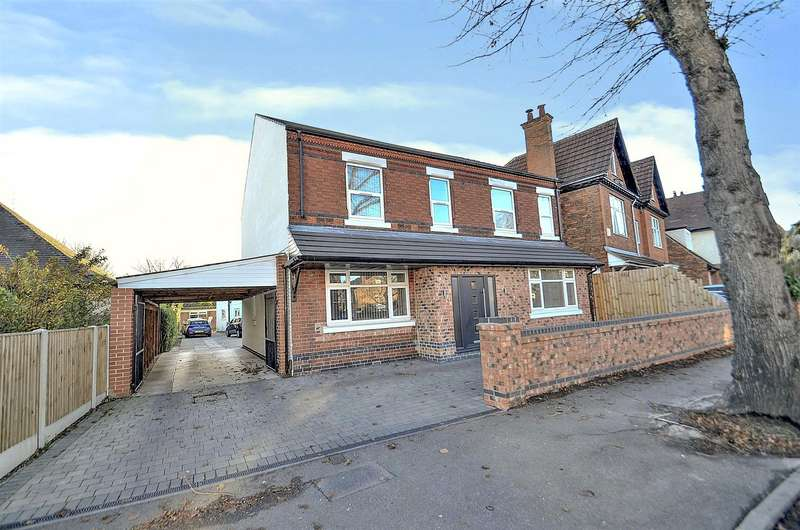 7 Bedrooms Detached House for sale in Nottingham Road, Long Eaton