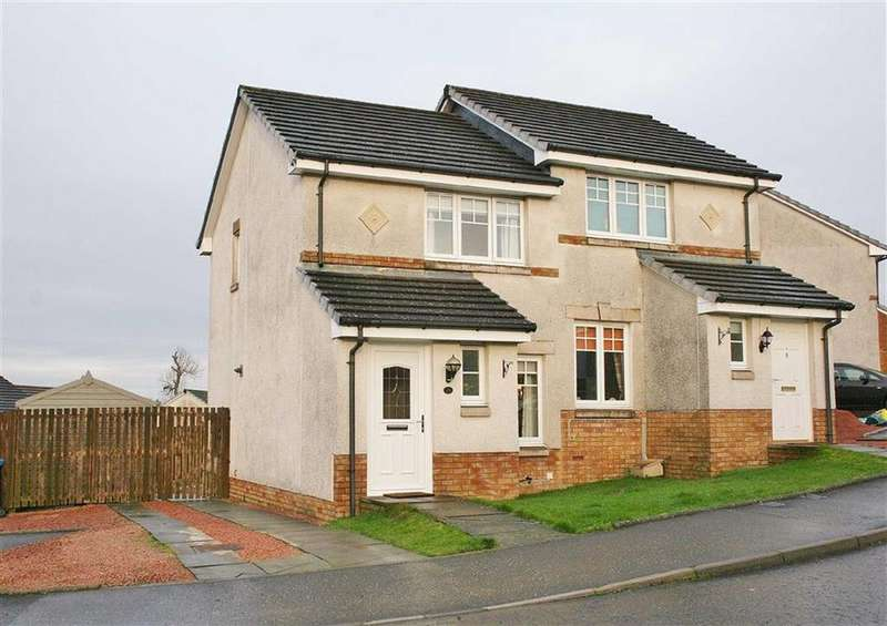 2 Bedrooms Semi Detached House for sale in Ardgay Road, Bonnybridge, Stirlingshire
