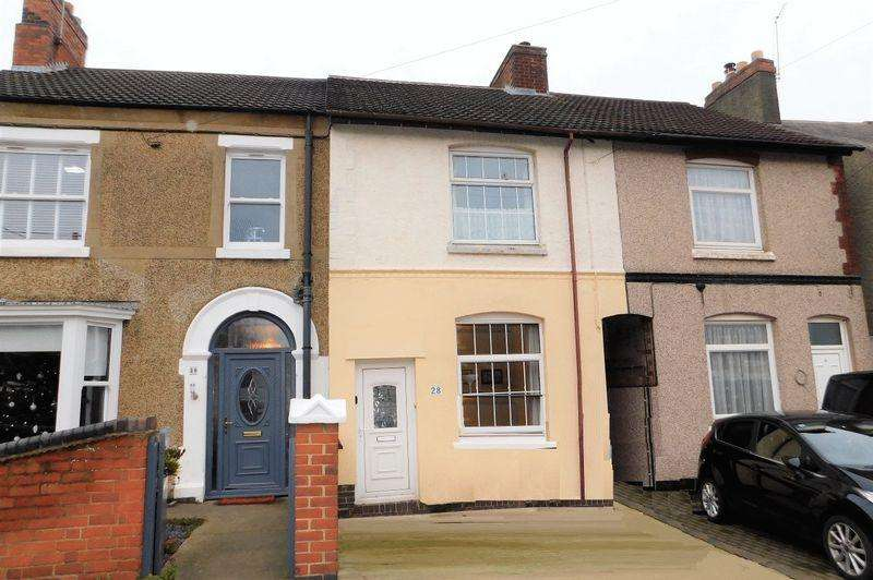 3 Bedrooms Terraced House for sale in Manor Road, Donington le Heath