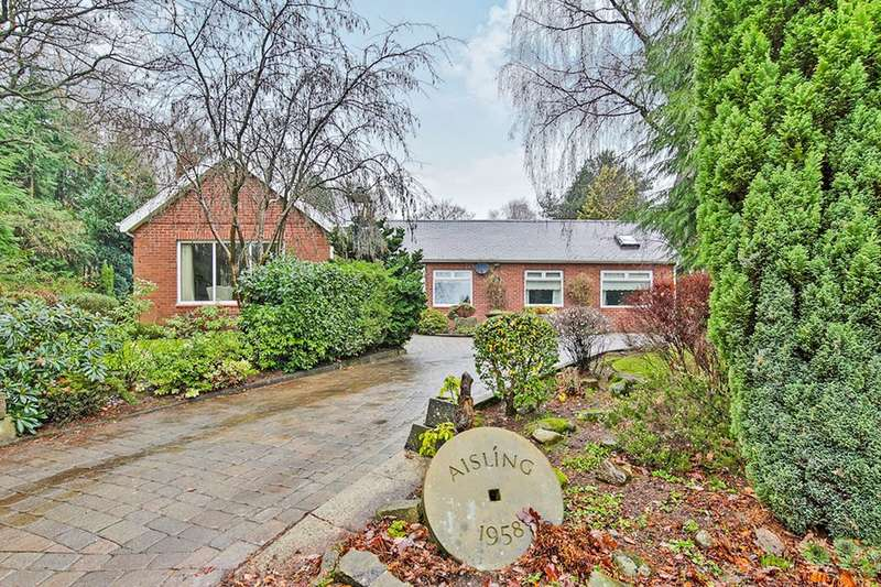 5 Bedrooms Detached Bungalow for sale in High Horse Close, Rowlands Gill, NE39