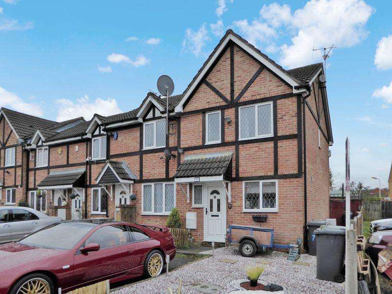 3 Bedrooms End Of Terrace House for sale in Swan Mead, Luton