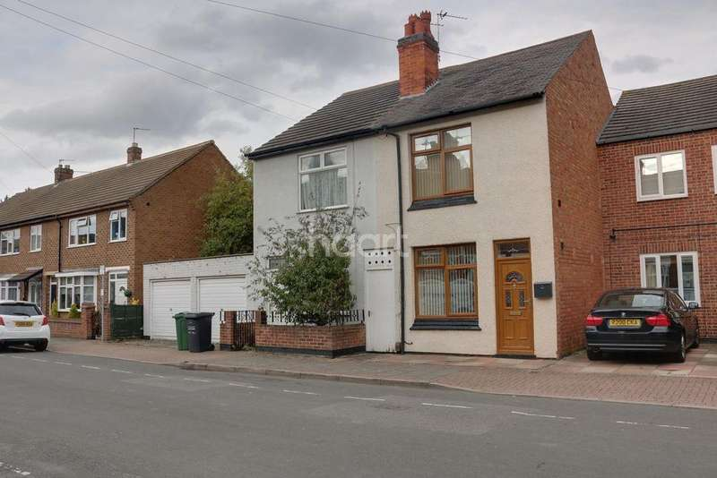 4 Bedrooms Terraced House for sale in Alfred St, Loughborough