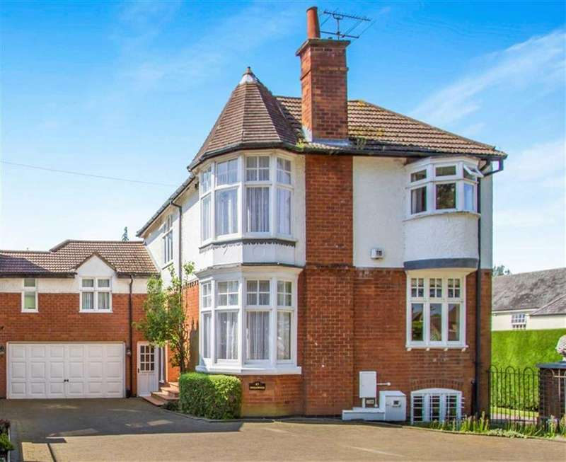 4 Bedrooms Unique Property for sale in Grange Lane, Thurnby, Leicester